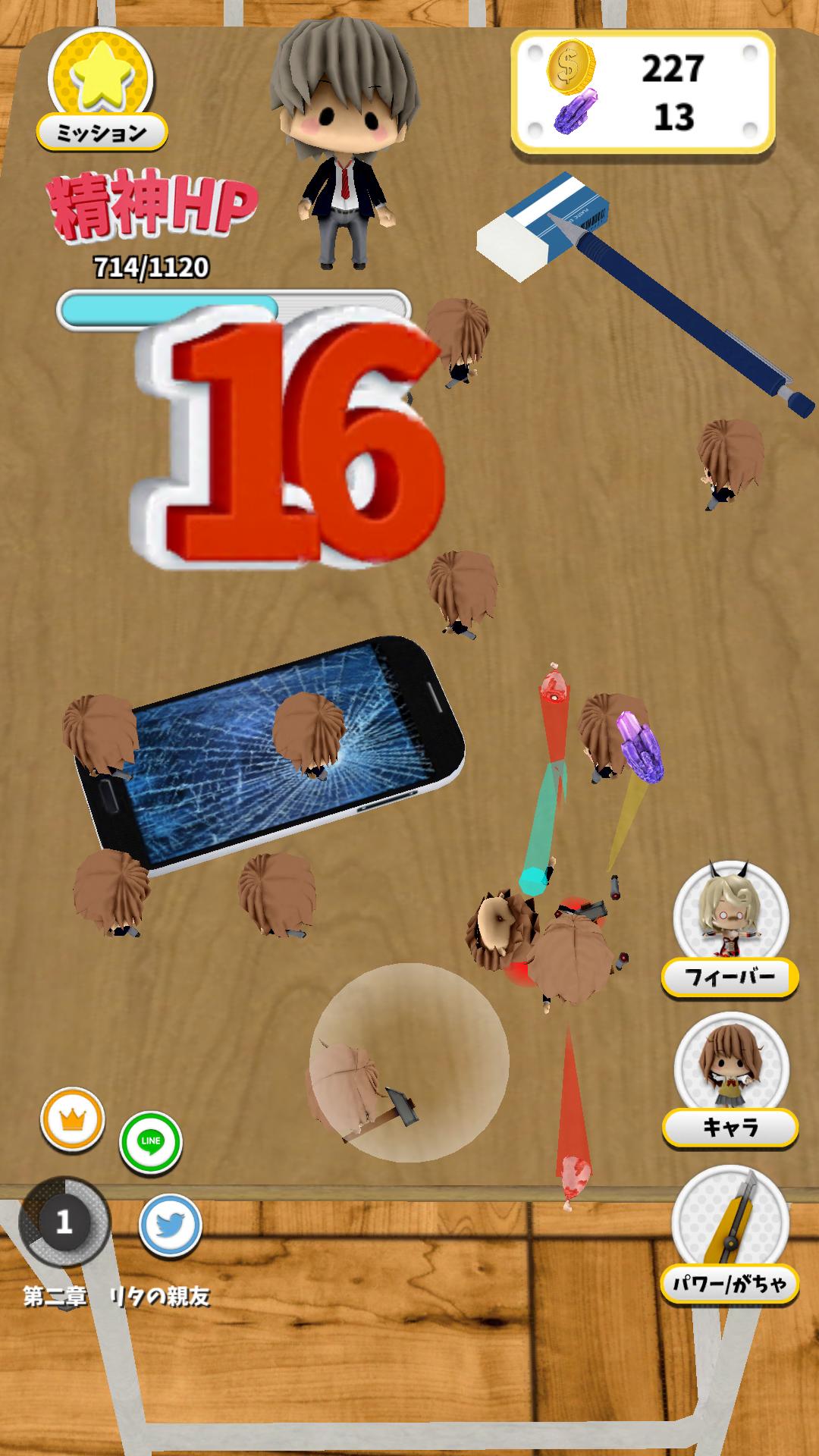 androidアプリ なほちゃん【あなたを死んでも許さない】攻略スクリーンショット3