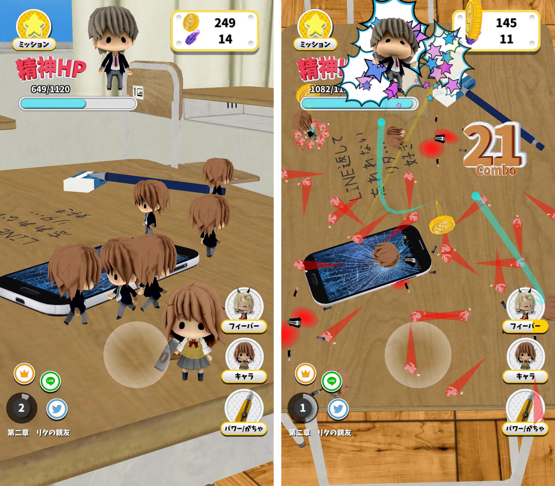 なほちゃん【あなたを死んでも許さない】 androidアプリスクリーンショット1