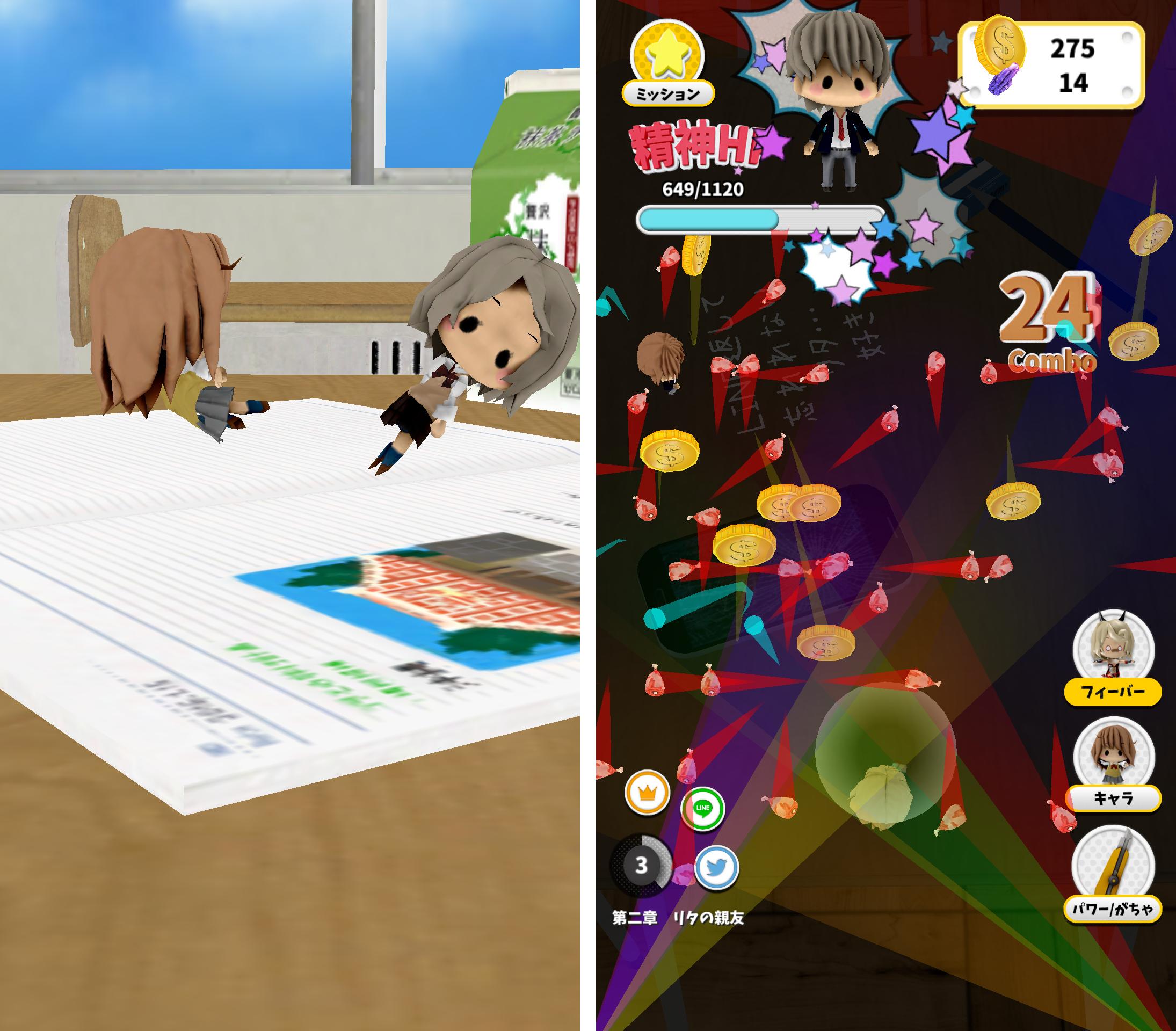 なほちゃん【あなたを死んでも許さない】 androidアプリスクリーンショット2