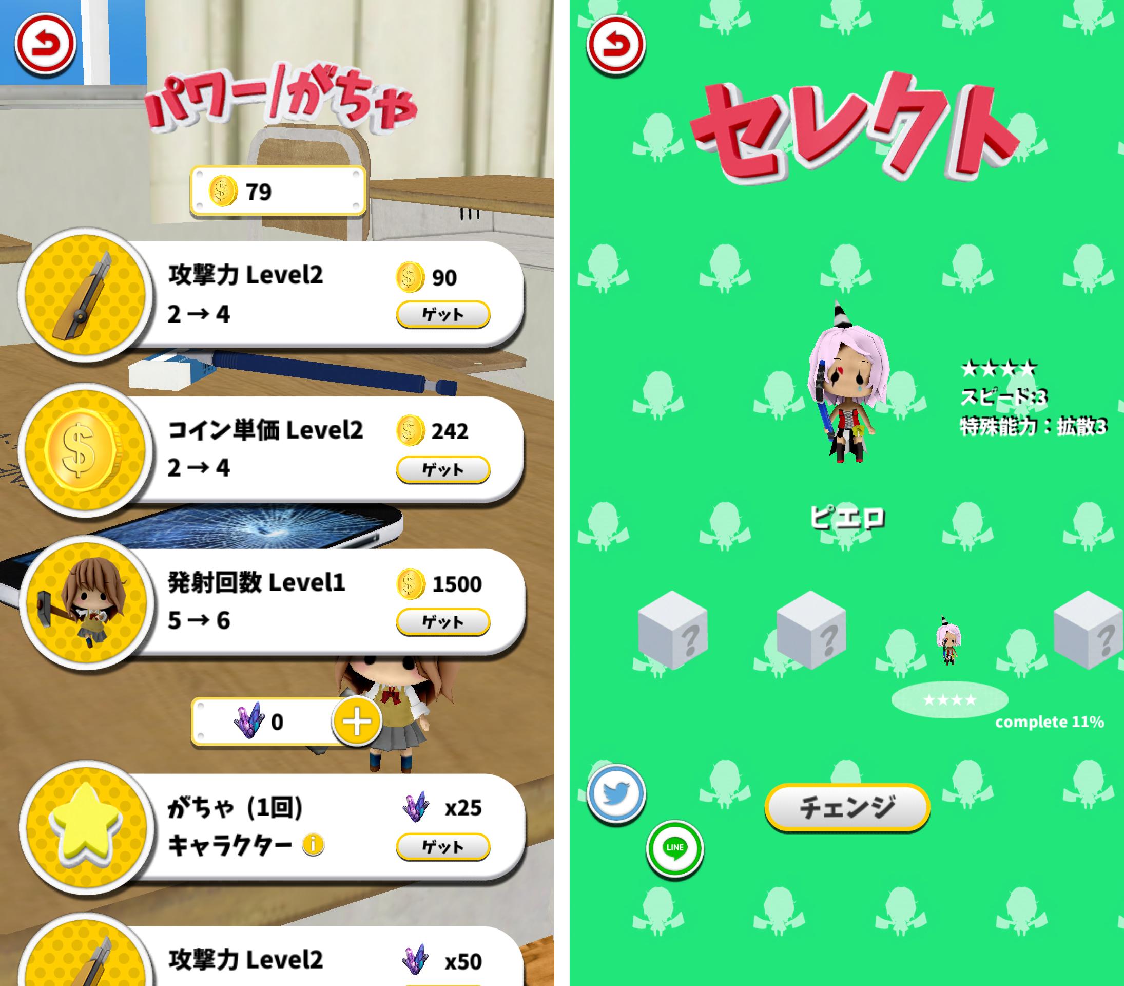 なほちゃん【あなたを死んでも許さない】 androidアプリスクリーンショット3