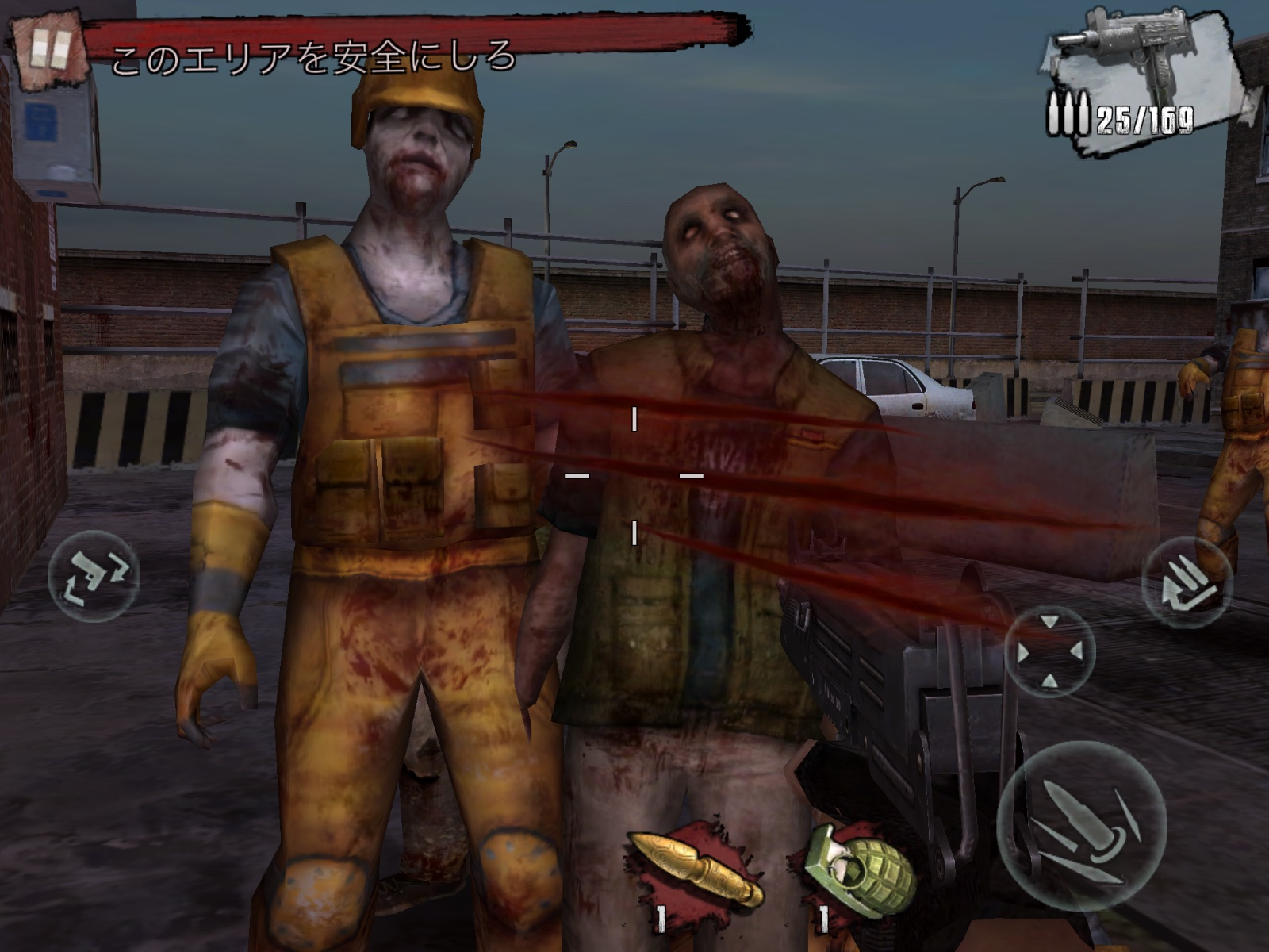 androidアプリ Zombie Frontier 3攻略スクリーンショット4