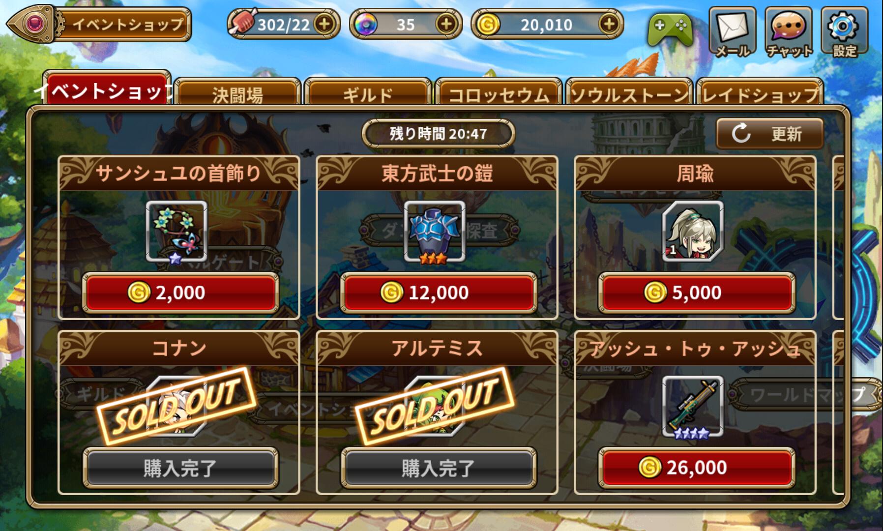 ボコスカ英雄伝 androidアプリスクリーンショット3