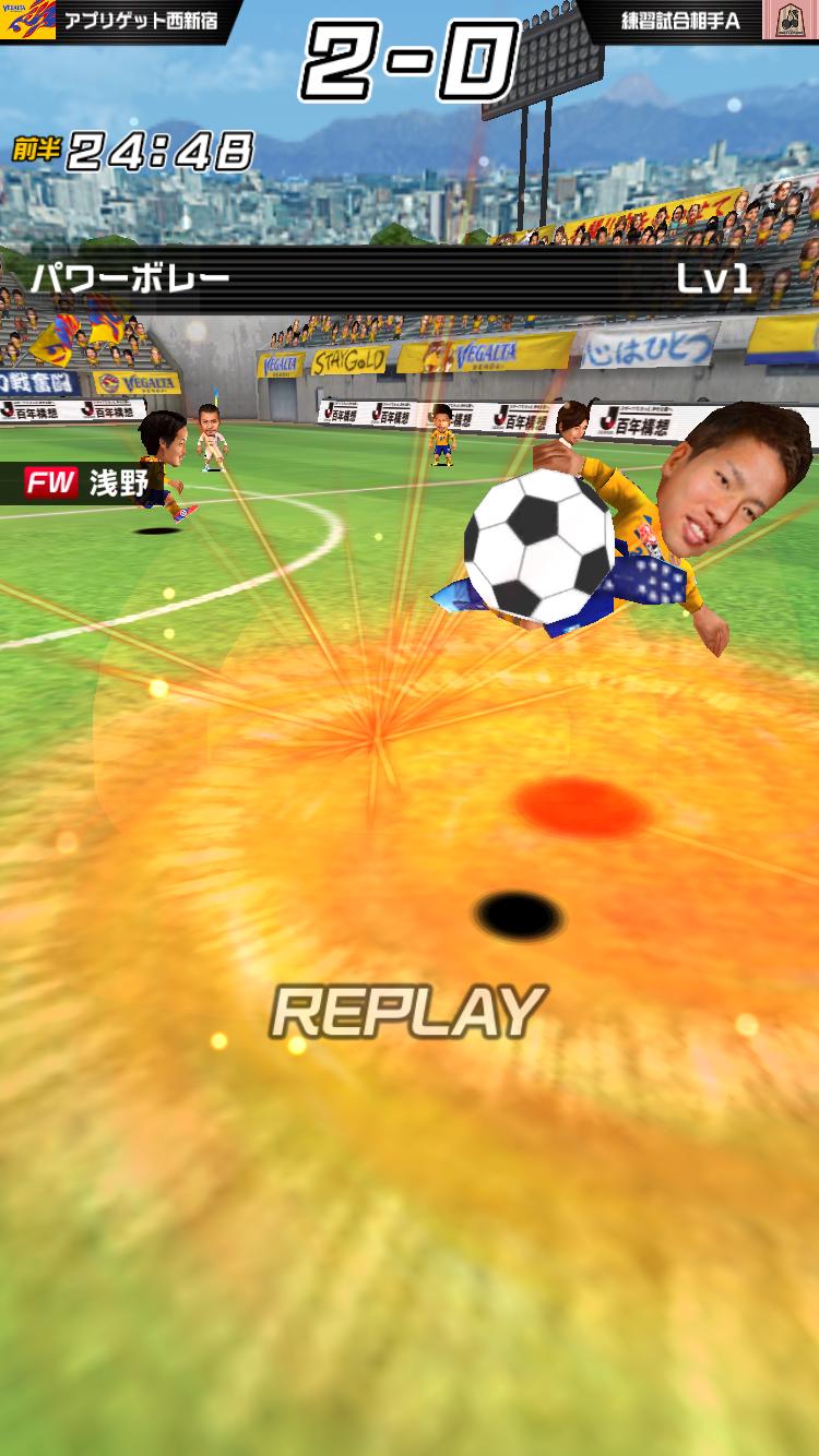 激突!! Jリーグ プニコンサッカー androidアプリスクリーンショット1
