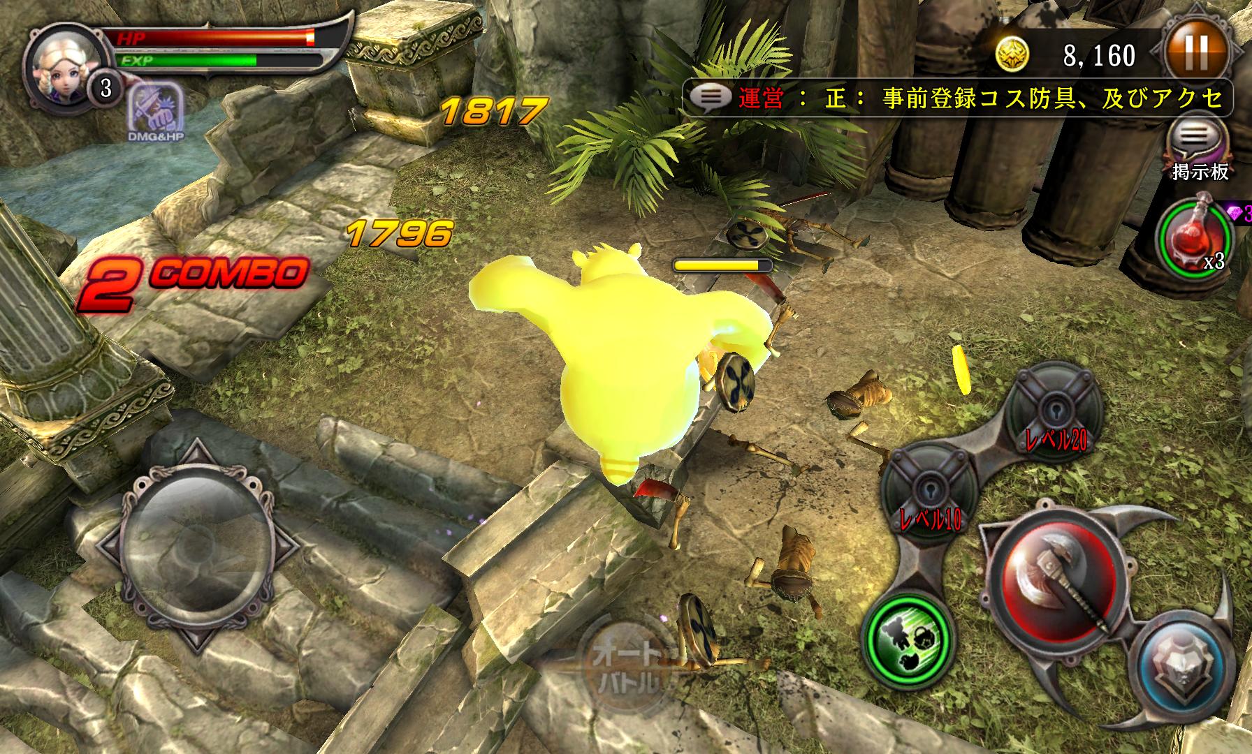 BLADE -ブレイド 天から堕ちる千の刃- androidアプリスクリーンショット3
