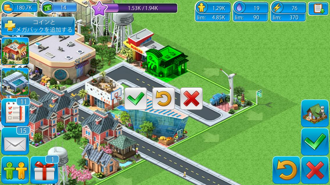 androidアプリ メガポリス (Megapolis)攻略スクリーンショット2