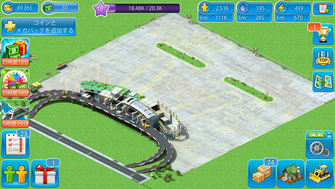 androidアプリ メガポリス (Megapolis)攻略スクリーンショット5