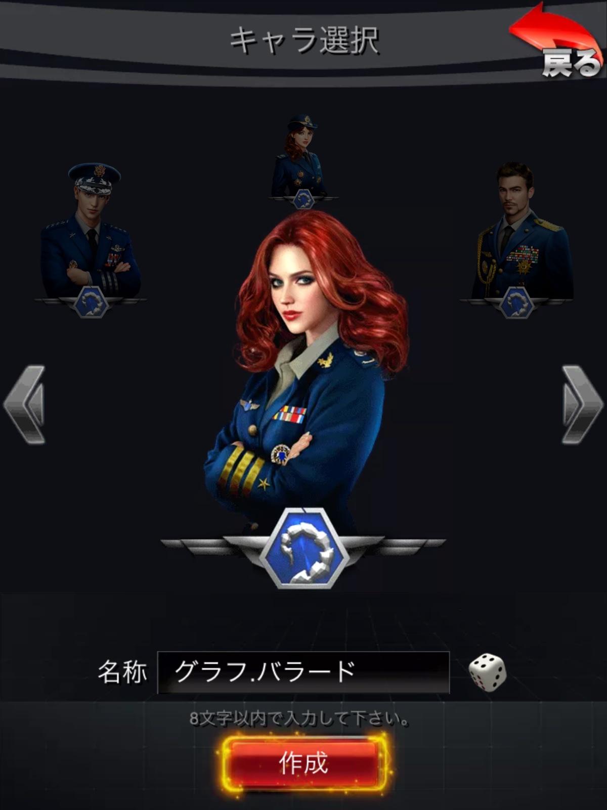androidアプリ オーシャンクラフト攻略スクリーンショット2
