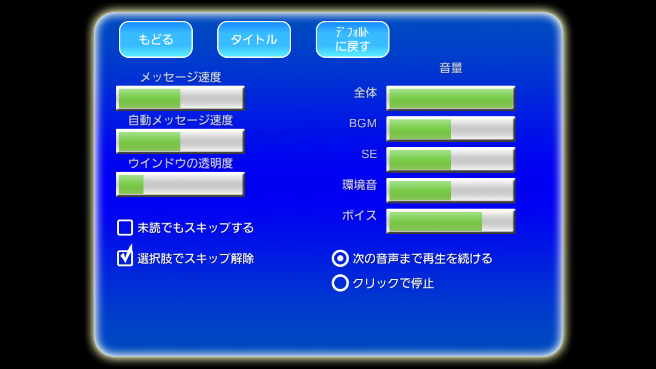 androidアプリ Black in the Sky 天空の黒ラピュータ攻略スクリーンショット2