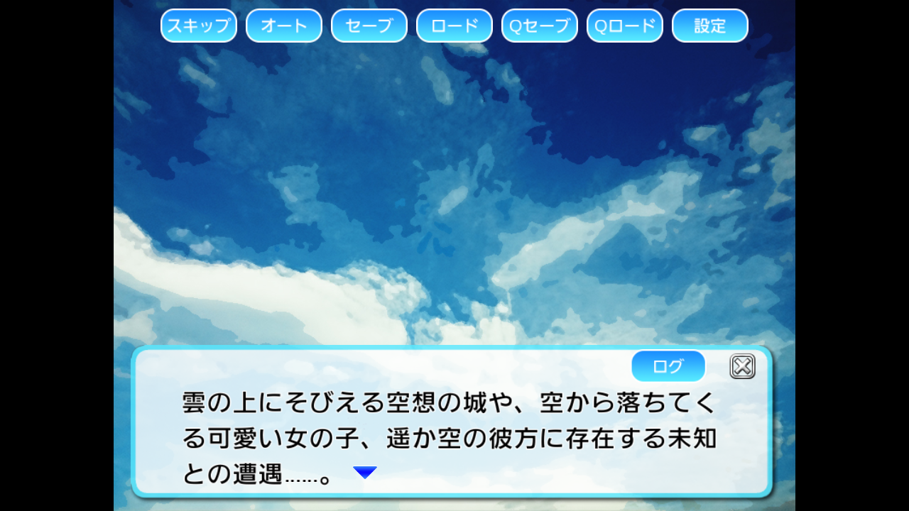 androidアプリ Black in the Sky 天空の黒ラピュータ攻略スクリーンショット3