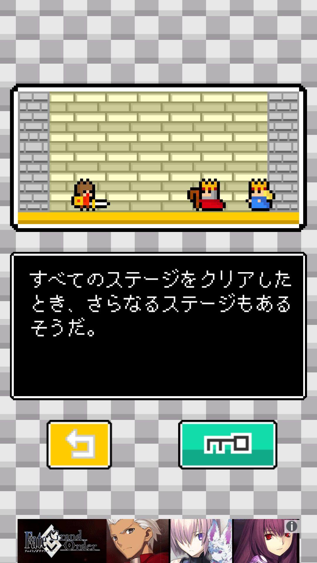 のらくらダイス androidアプリスクリーンショット2