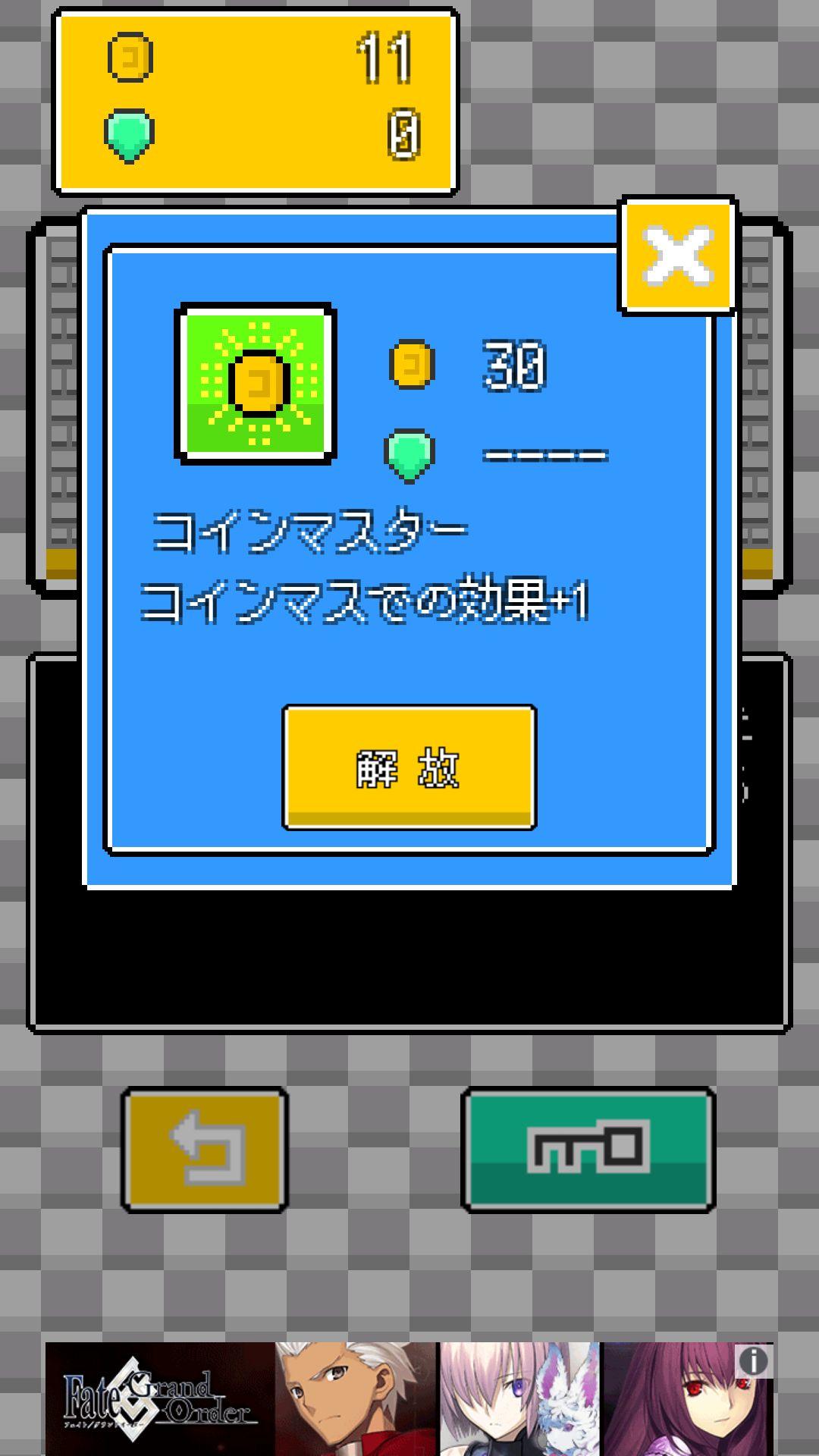 のらくらダイス androidアプリスクリーンショット3