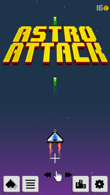 androidアプリ Astro Attack攻略スクリーンショット1