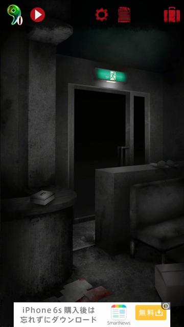 androidアプリ 恐怖!廃病院からの脱出:無影灯攻略スクリーンショット3