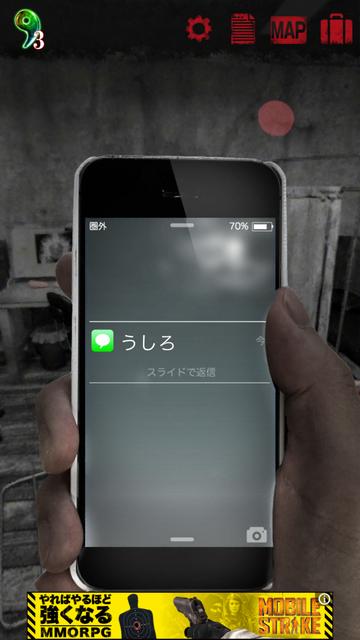 恐怖!廃病院からの脱出:無影灯 androidアプリスクリーンショット2