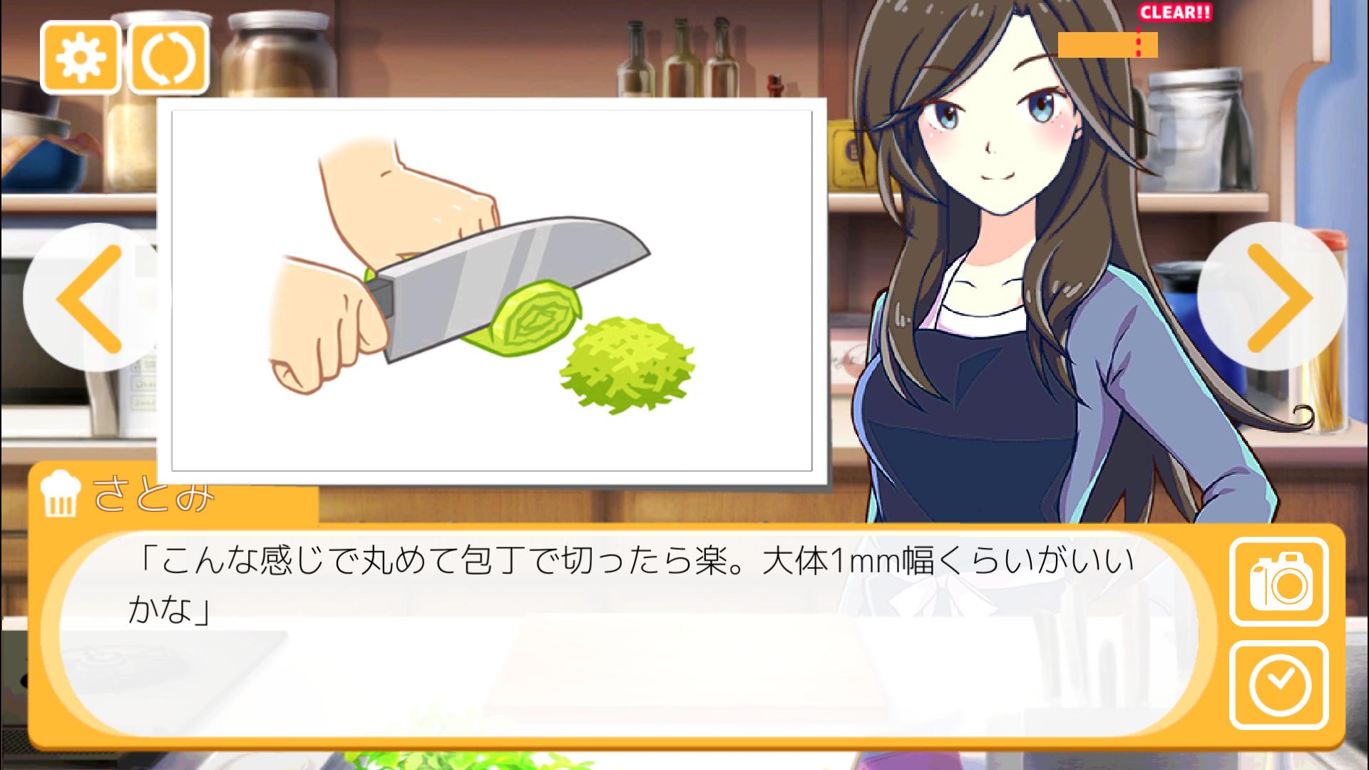 ごちそう!-料理が学べるゲームアプリ- androidアプリスクリーンショット3