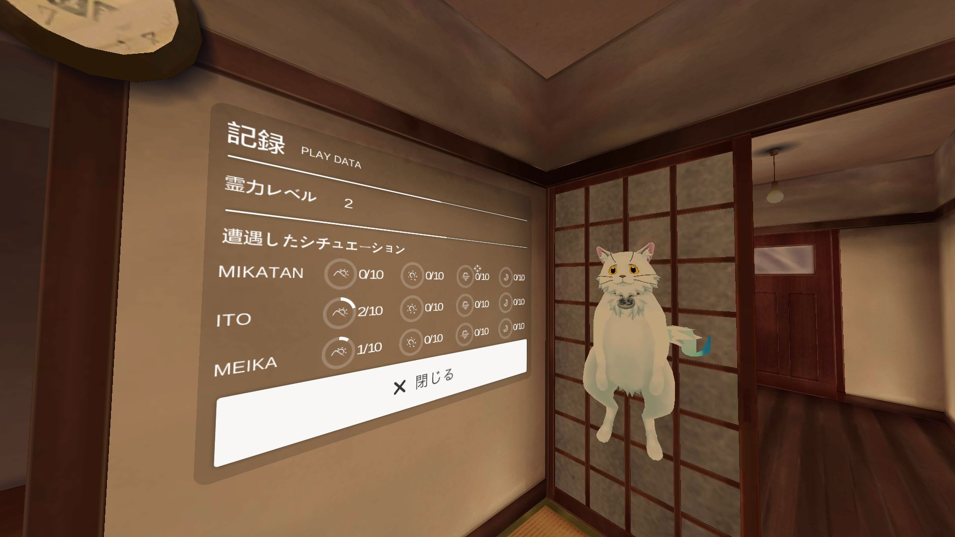 androidアプリ パンチライン VRミュージアム攻略スクリーンショット5