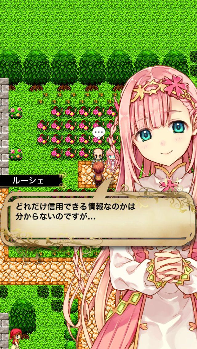 androidアプリ さいたま市RPG ローカルディア・クロニクル攻略スクリーンショット1