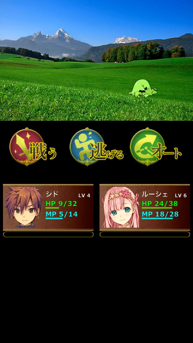 androidアプリ さいたま市RPG ローカルディア・クロニクル攻略スクリーンショット3