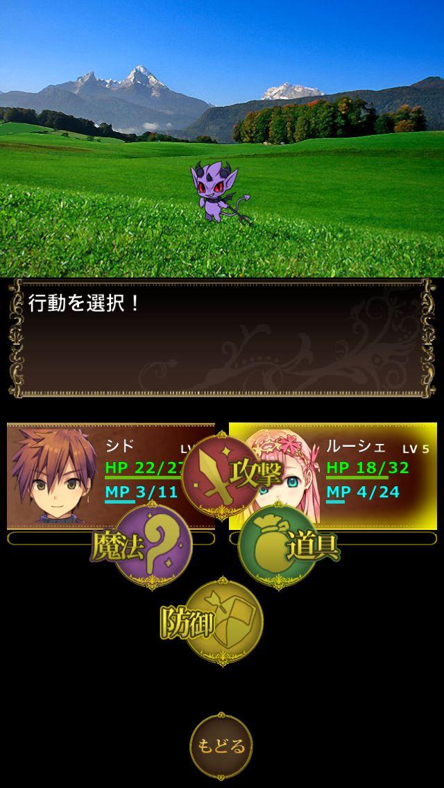 androidアプリ さいたま市RPG ローカルディア・クロニクル攻略スクリーンショット4