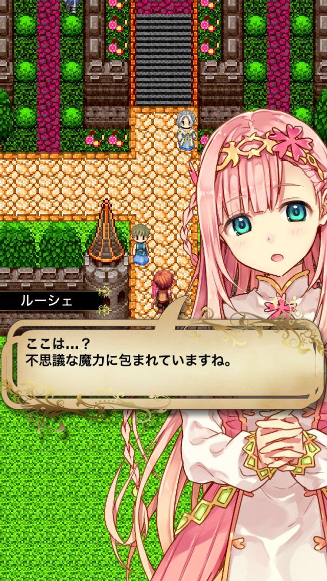さいたま市RPG ローカルディア・クロニクル androidアプリスクリーンショット2