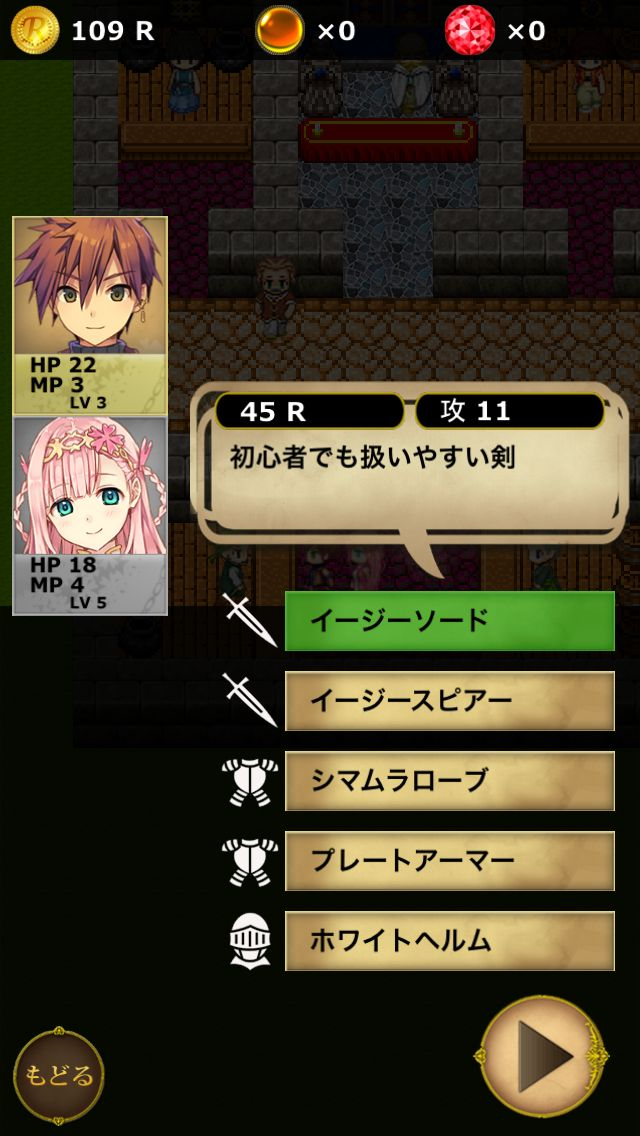 さいたま市RPG ローカルディア・クロニクル androidアプリスクリーンショット3