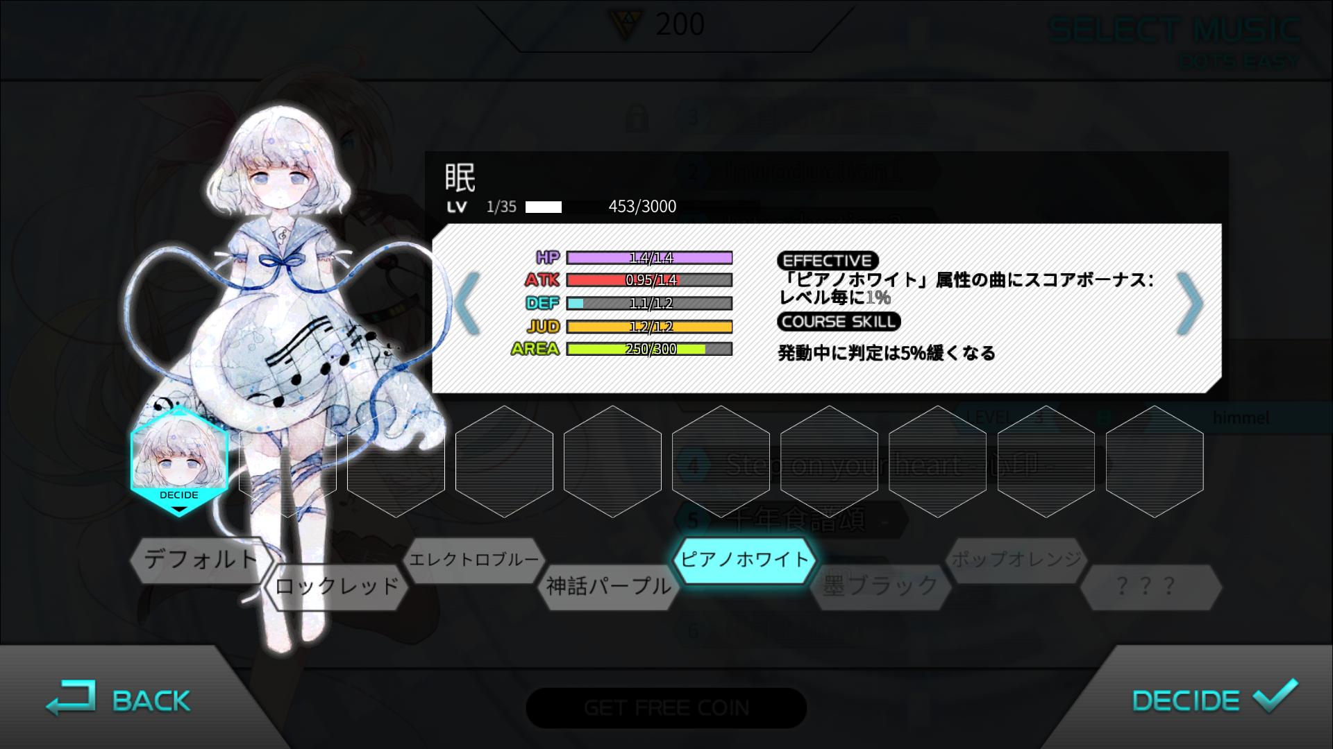androidアプリ Zyon載音攻略スクリーンショット3