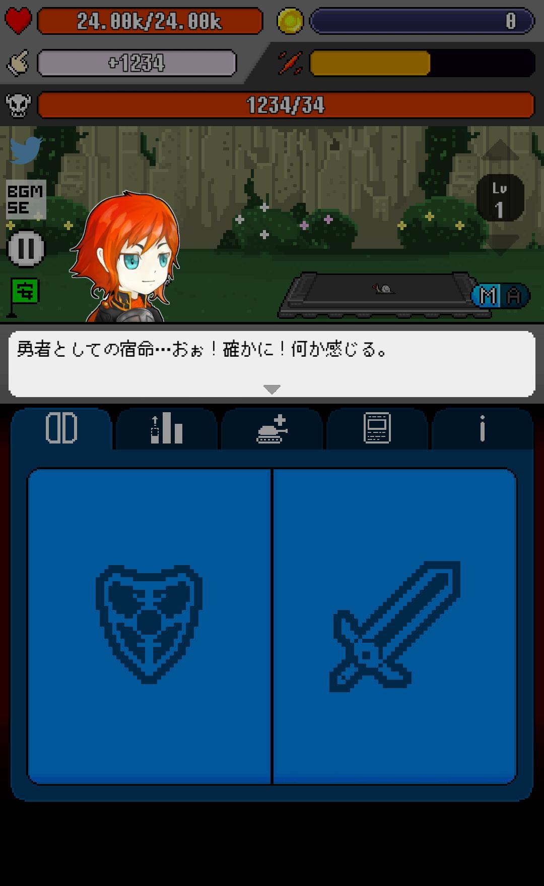 androidアプリ サモンズ・ヒーロー攻略スクリーンショット2