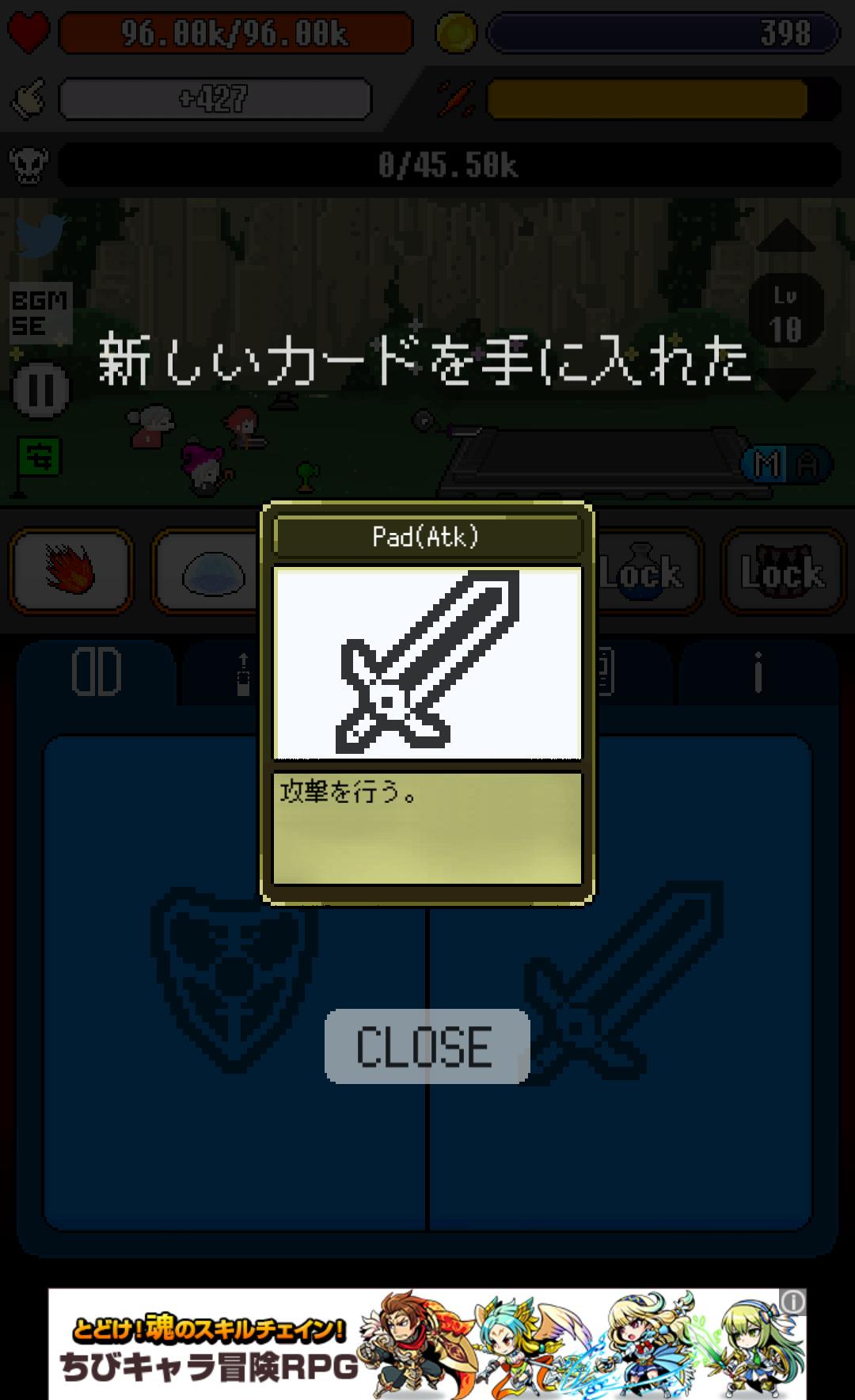 androidアプリ サモンズ・ヒーロー攻略スクリーンショット7