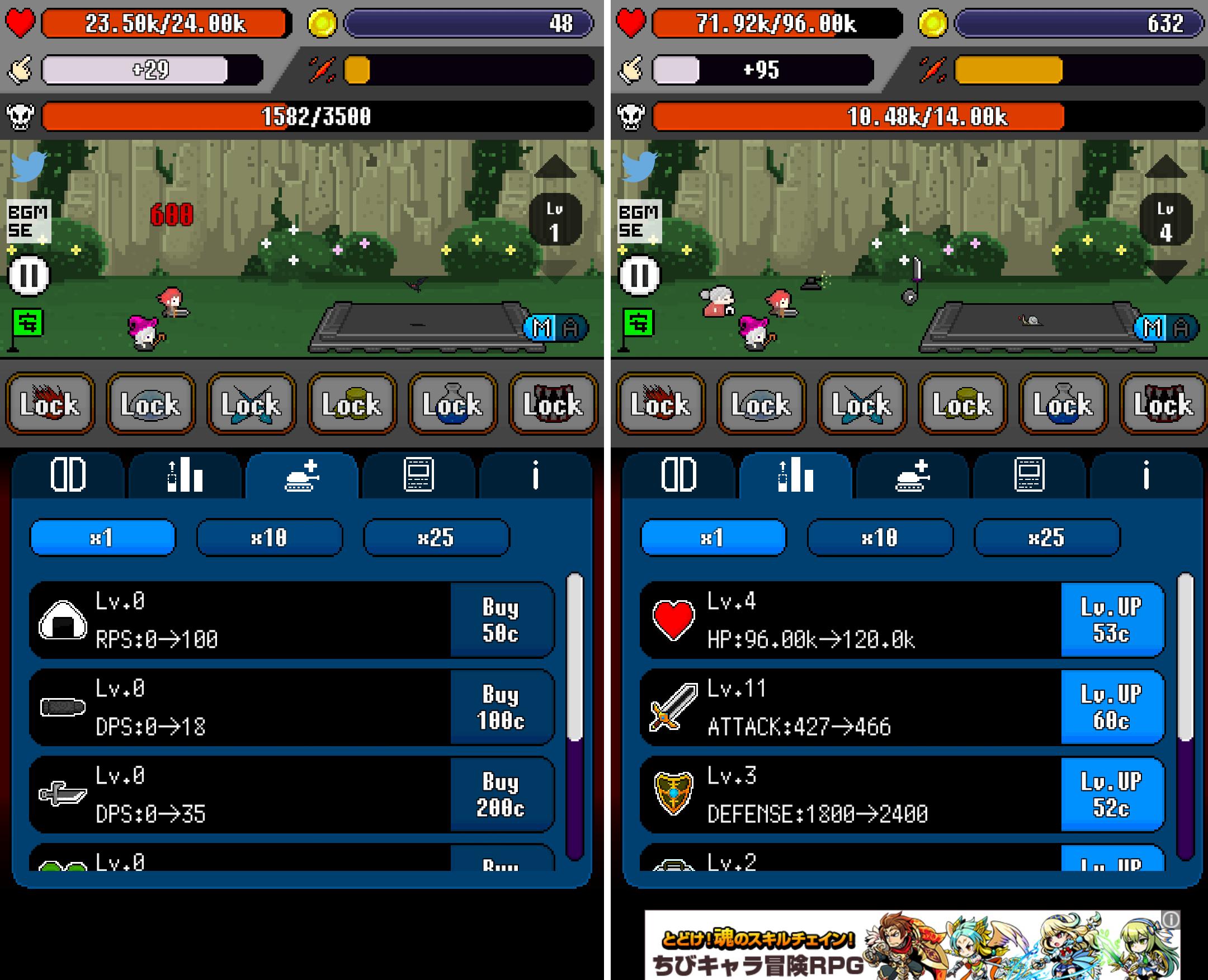 サモンズ・ヒーロー androidアプリスクリーンショット2