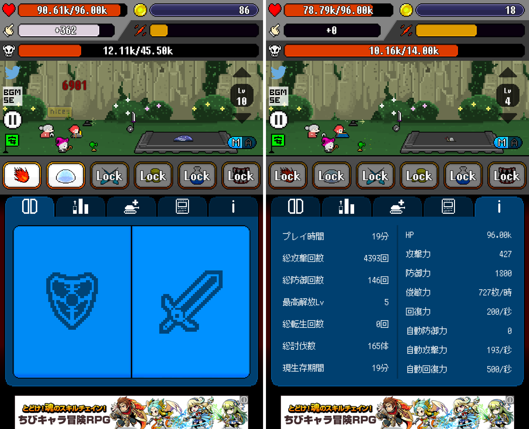 サモンズ・ヒーロー androidアプリスクリーンショット3
