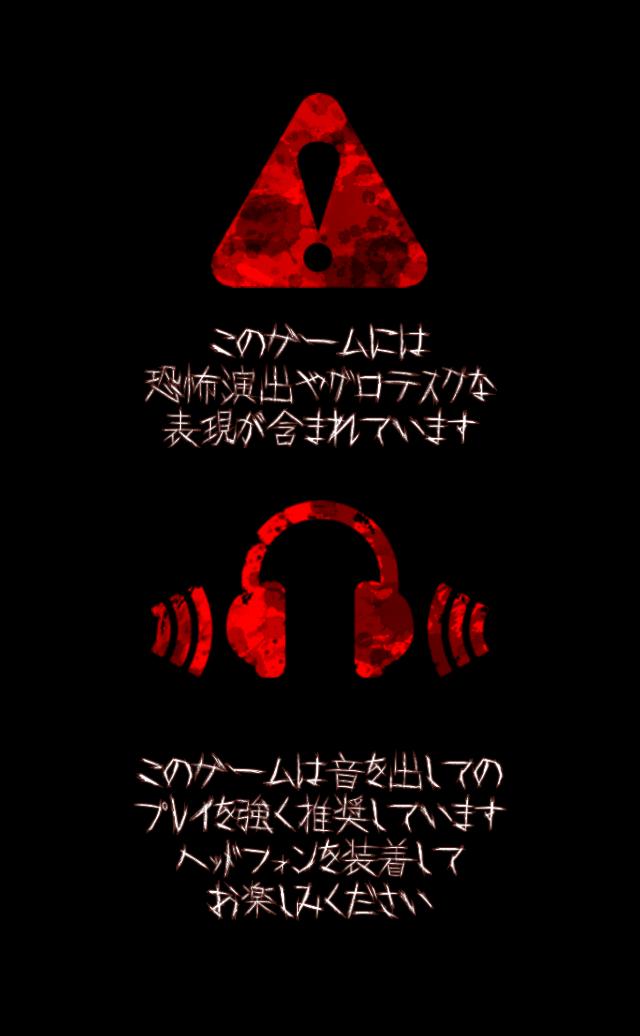 androidアプリ 脱出ゲーム:赤い女攻略スクリーンショット1