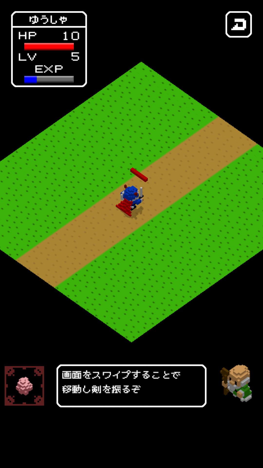 androidアプリ デーモンクエスト(Demon Quest)攻略スクリーンショット1