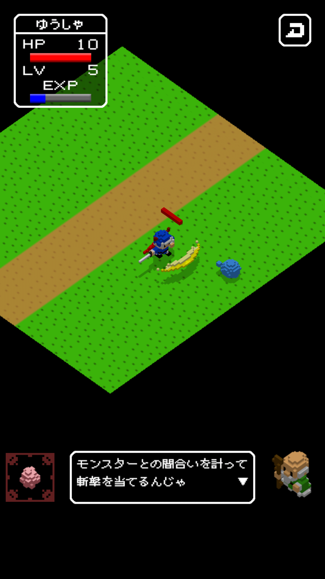 androidアプリ デーモンクエスト(Demon Quest)攻略スクリーンショット2