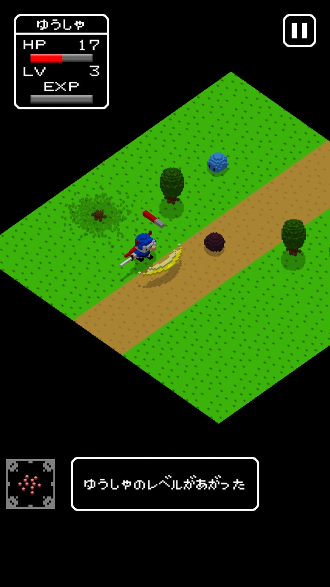 androidアプリ デーモンクエスト(Demon Quest)攻略スクリーンショット3