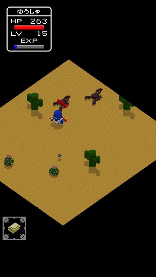 androidアプリ デーモンクエスト(Demon Quest)攻略スクリーンショット6