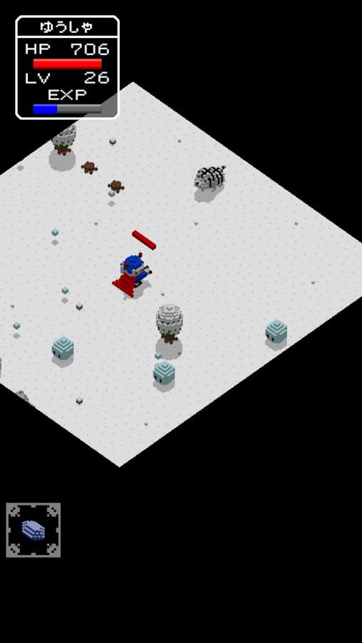 androidアプリ デーモンクエスト(Demon Quest)攻略スクリーンショット7