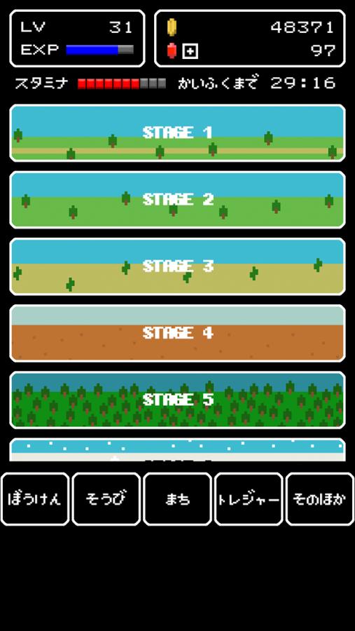 androidアプリ デーモンクエスト(Demon Quest)攻略スクリーンショット8
