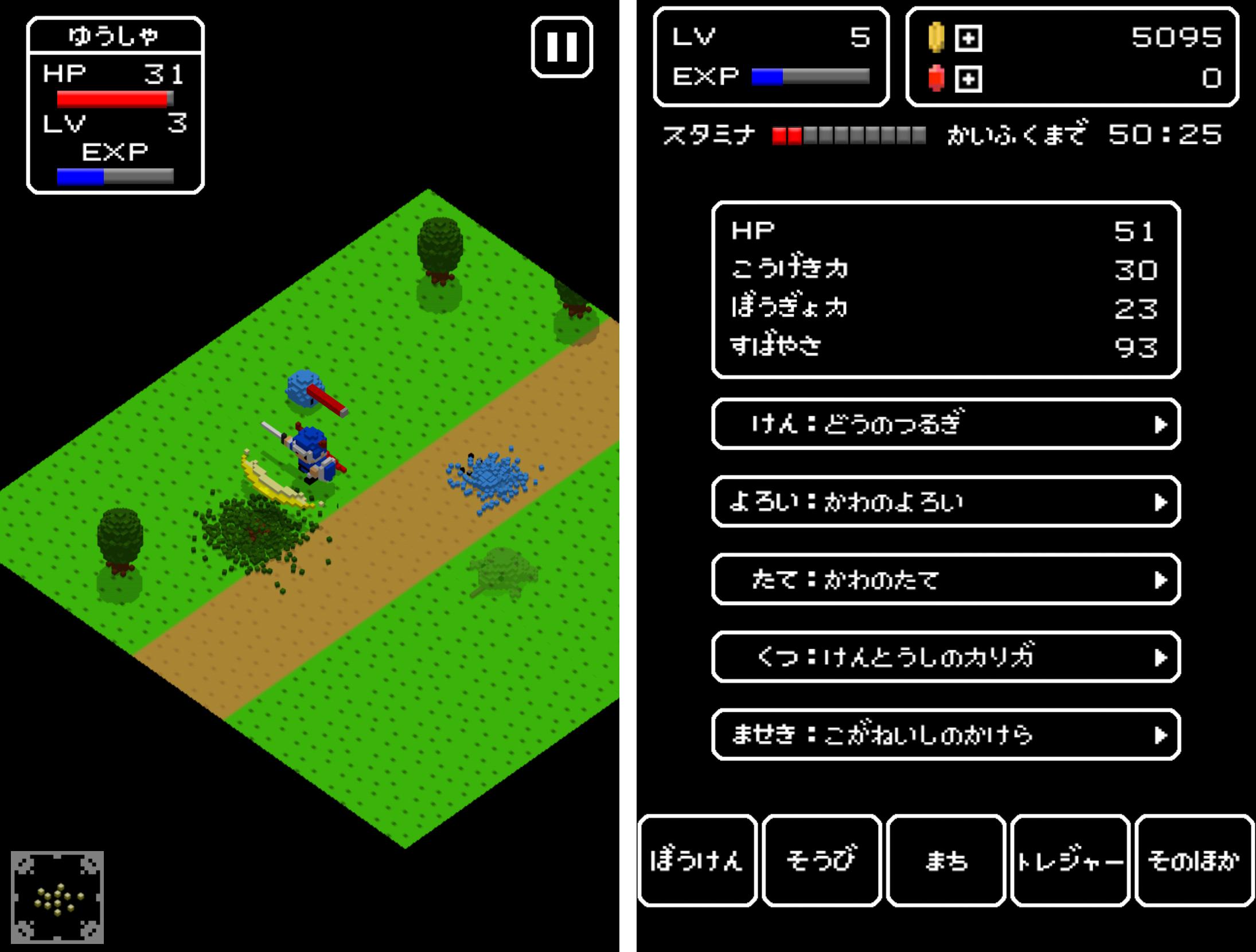 デーモンクエスト(Demon Quest) androidアプリスクリーンショット1