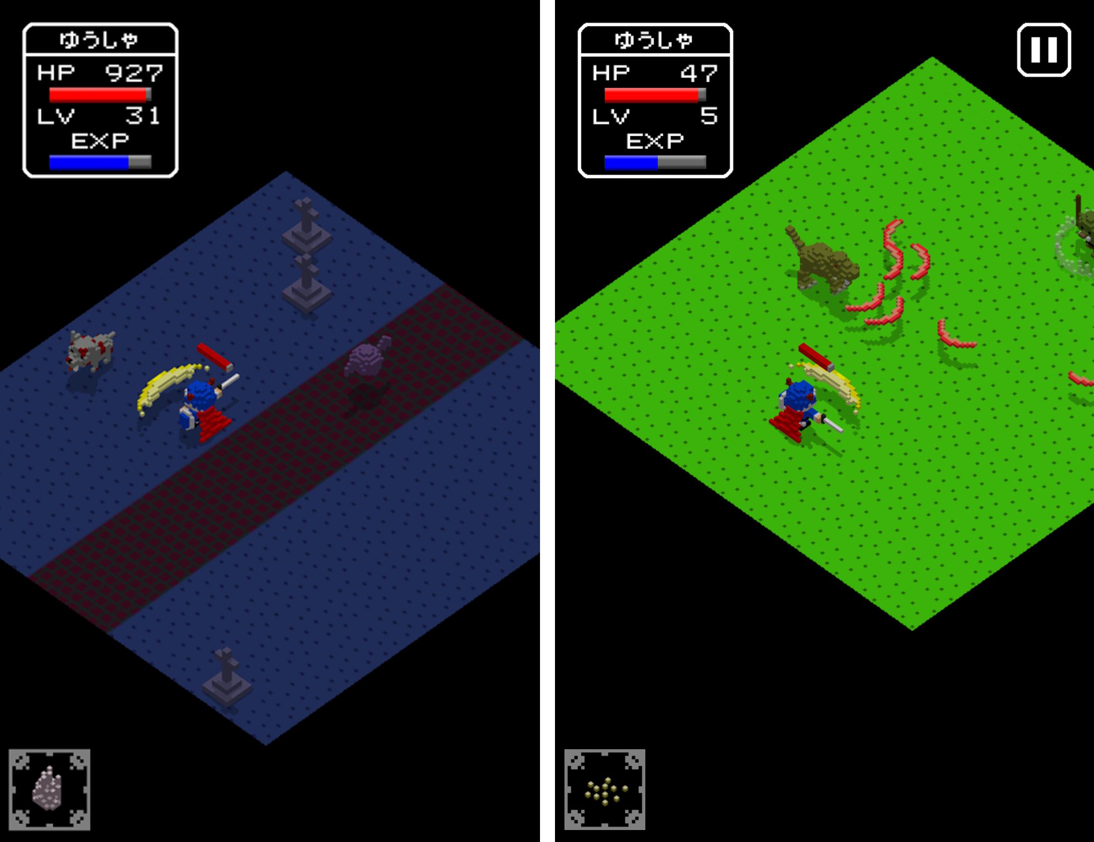 デーモンクエスト(Demon Quest) androidアプリスクリーンショット2