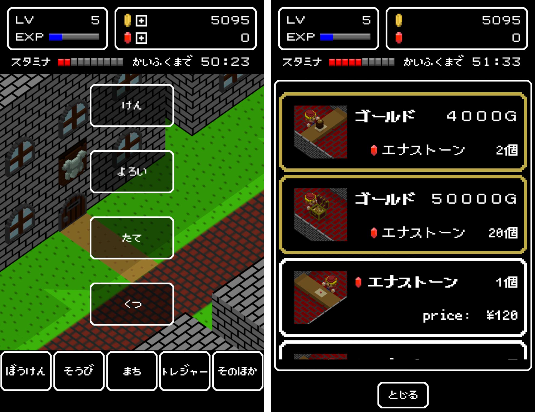 デーモンクエスト(Demon Quest) androidアプリスクリーンショット3