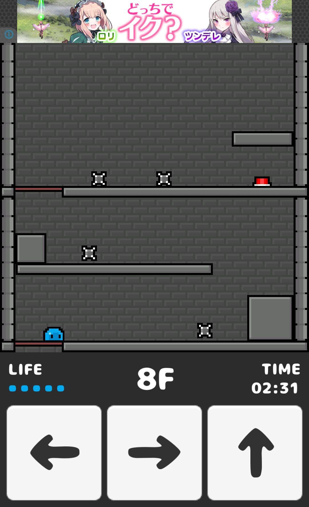 スライムクライム androidアプリスクリーンショット1