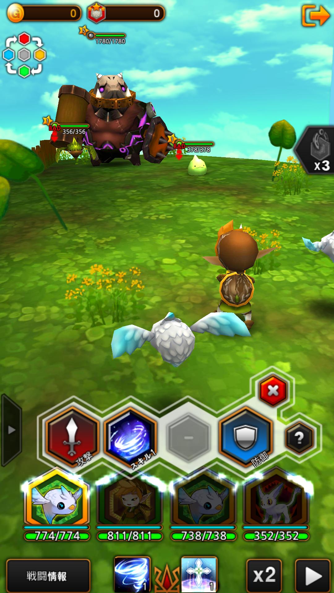 androidアプリ マスターオブタクティクス(Master of Tactics)攻略スクリーンショット3