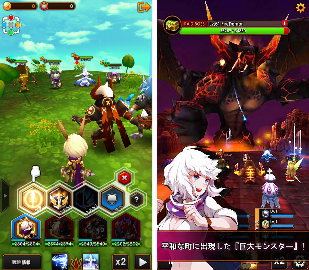 マスターオブタクティクス(Master of Tactics) androidアプリスクリーンショット1
