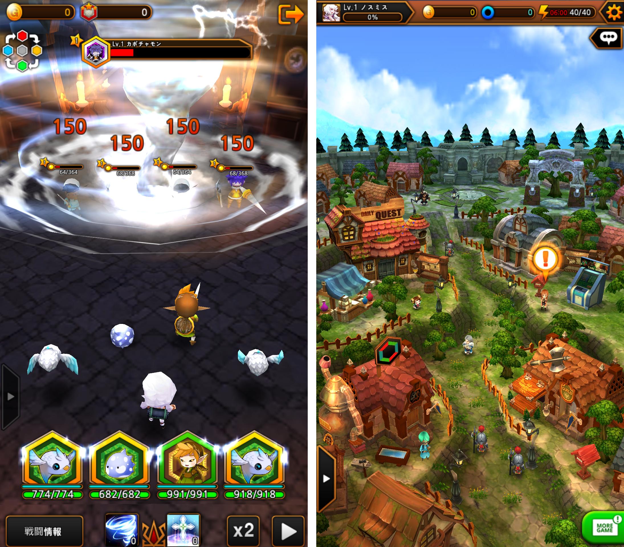 マスターオブタクティクス(Master of Tactics) androidアプリスクリーンショット2