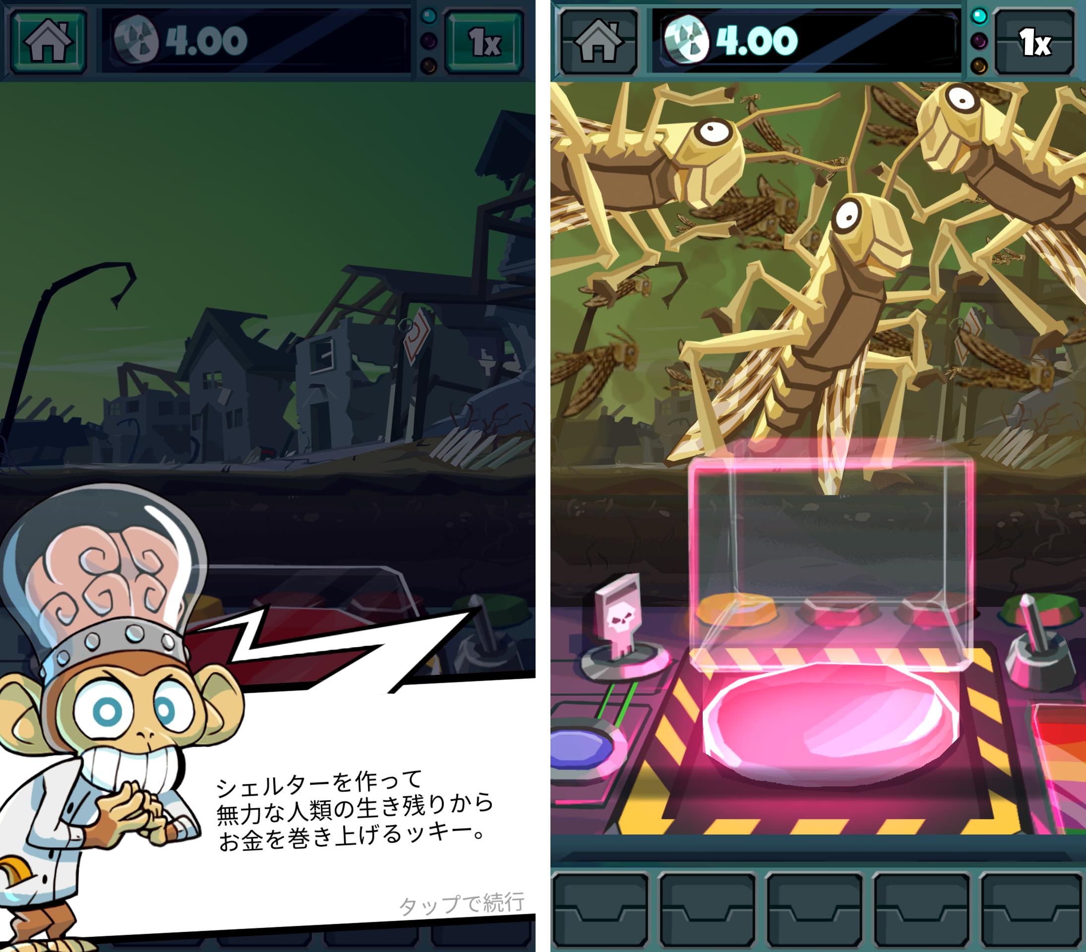 終末クリッカー(Doomsday Clicker) androidアプリスクリーンショット2