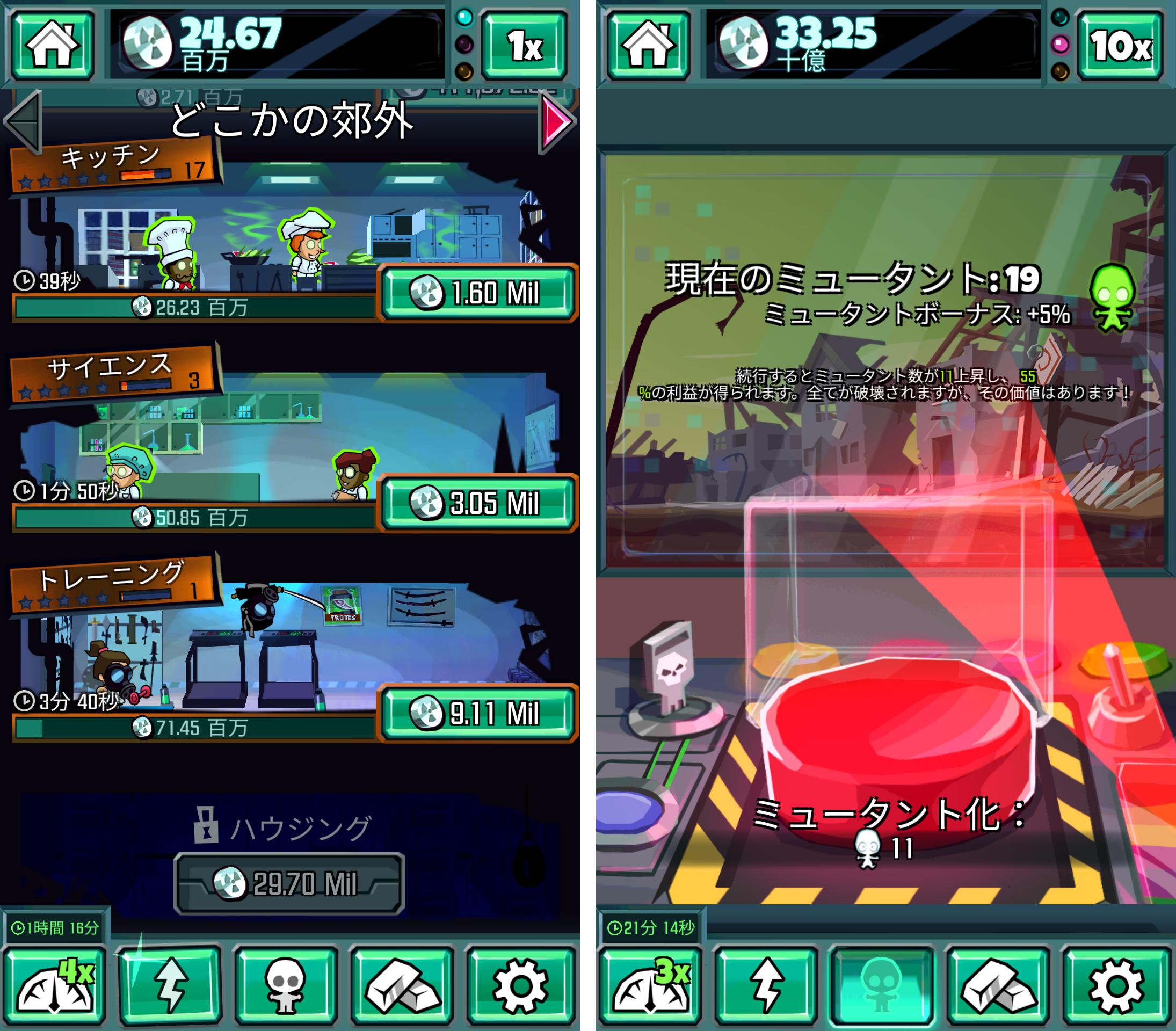 終末クリッカー(Doomsday Clicker) androidアプリスクリーンショット3