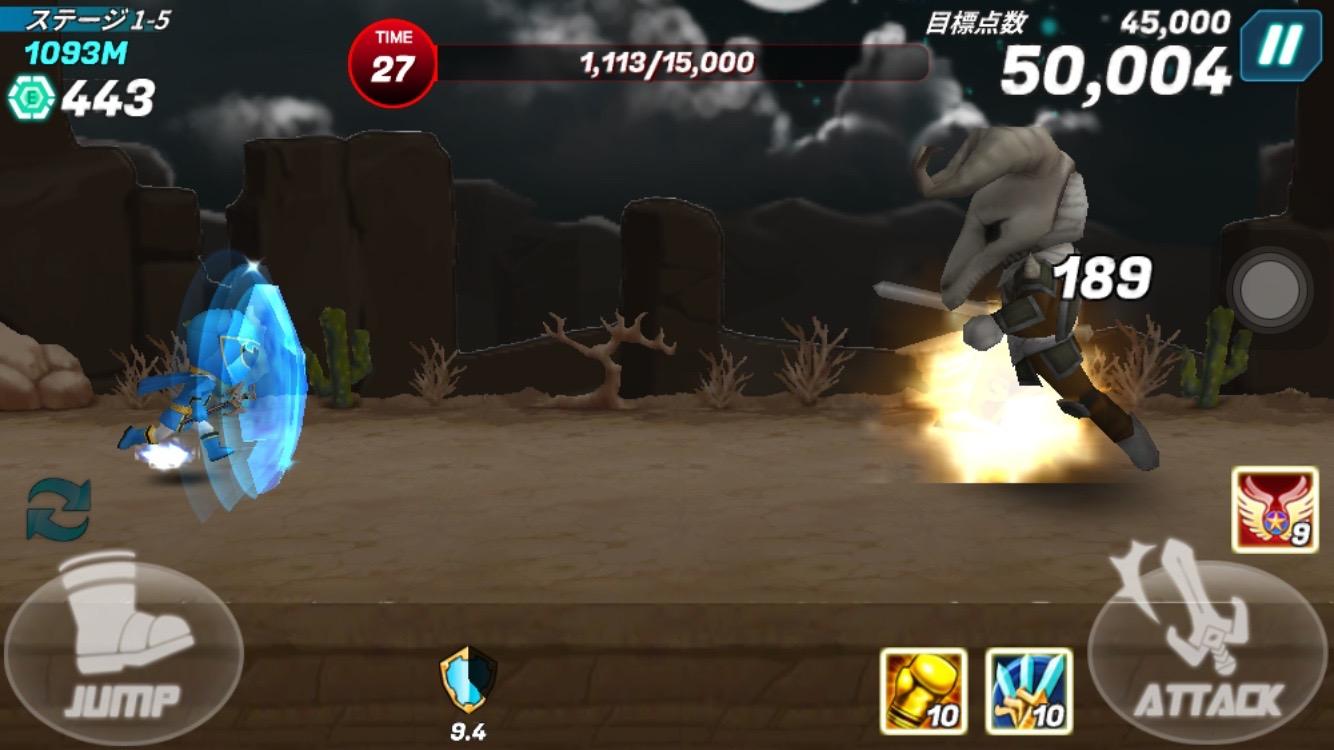 androidアプリ 超スーパー戦隊ダッシュ攻略スクリーンショット5