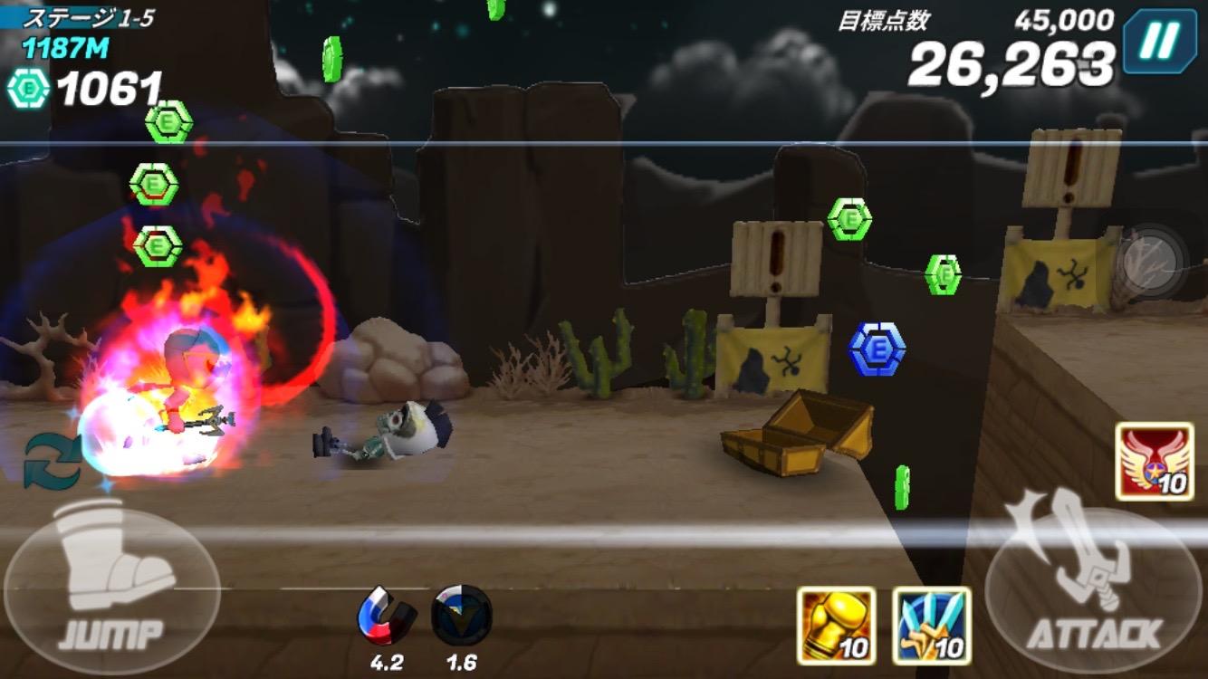 超スーパー戦隊ダッシュ androidアプリスクリーンショット3