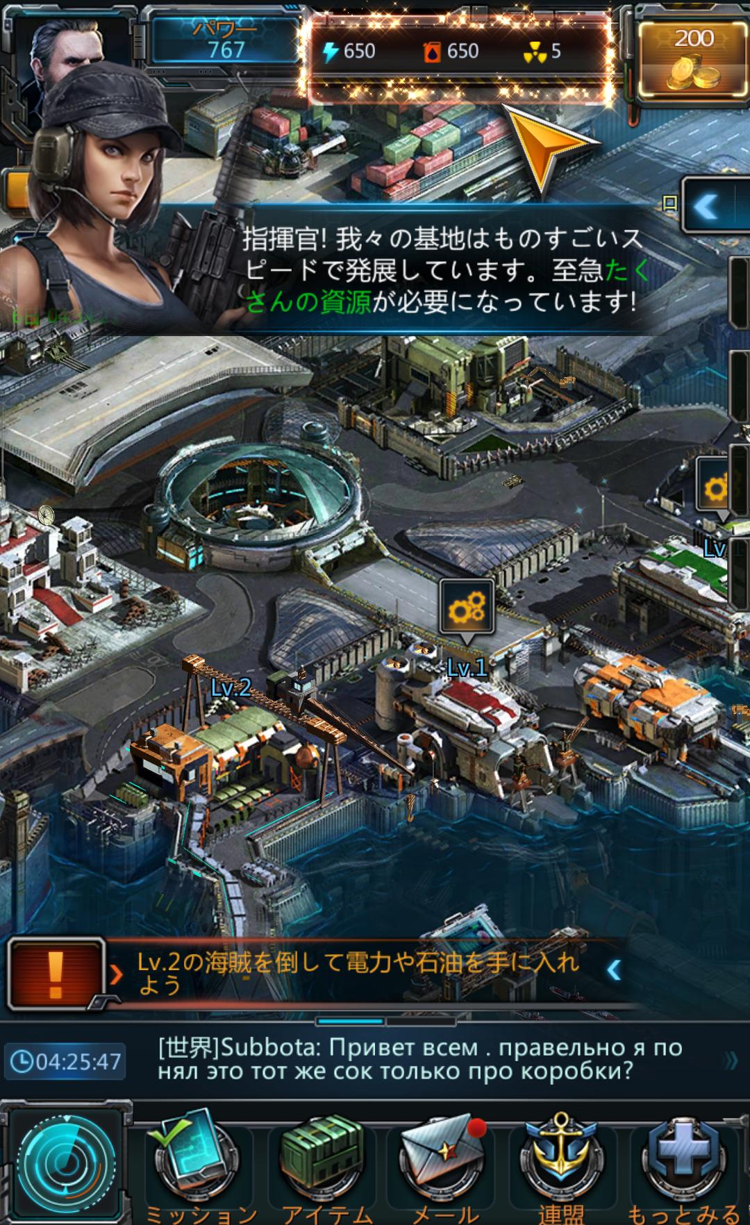 androidアプリ Battle Warships攻略スクリーンショット1