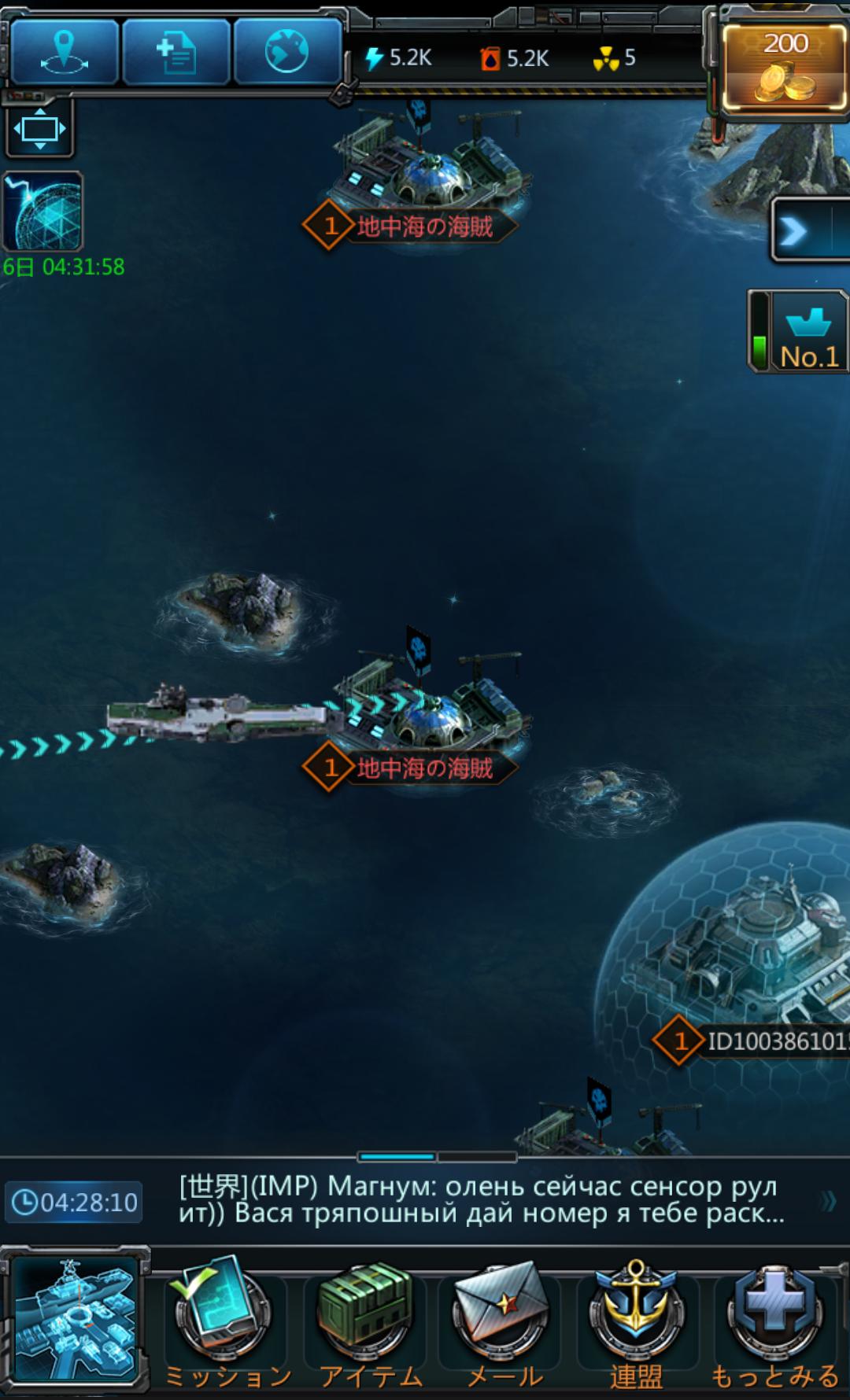 androidアプリ Battle Warships攻略スクリーンショット3